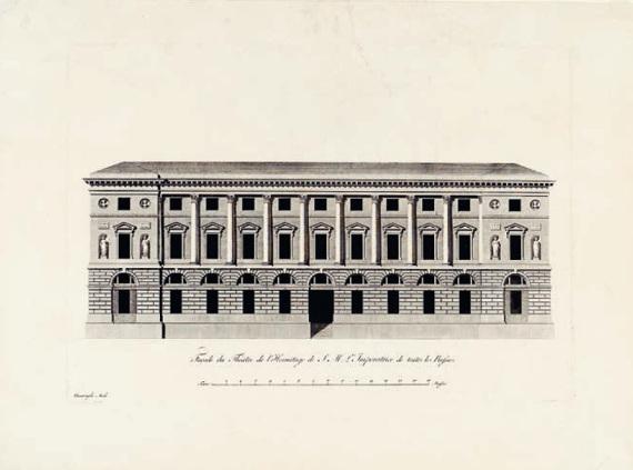 Неизвестный художник по рисунку Дж. Кваренги «Эрмитажный театр в Санкт-Петербурге. Главный фасад» 1787