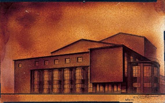 А. И. Гегелло, Д. Л. Кричевский «Проект театра в Полоцке» 1930. Перспектива