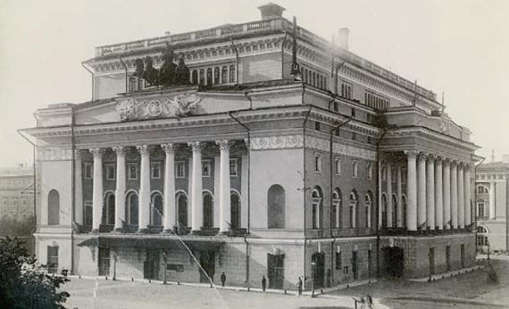 Александринский театр в Санкт-Петербурге (архитектор К. И. Росси, 1828–1832). Фото, 1900-е