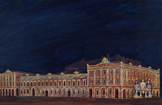 Иллюминация и декорация здания Императорского Малого театра к коронации Николая II в Москве, 1896