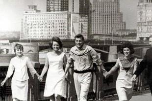 Московская оттепель: 1953-1968.