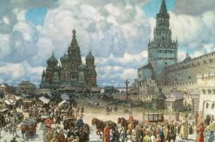 История Москвы для детей и взрослых.