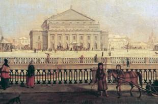 Театр эпохи классицизма. Большой театр в Петербурге.
