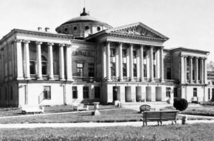 Театр Шереметевых в Останкино.