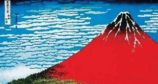 Лекция «Рождение Японии. Искусство Японии от древности до периода Нара».