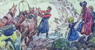 Детская и юношеская книга XIX – начала XX веков.