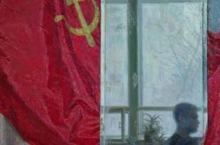 Антон Стекольщиков. Отражение.