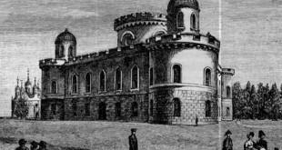 Лекция «Готический вкус в Англии и России XVIII века».