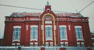 Московский слёт коллекционеров на Кристалле.