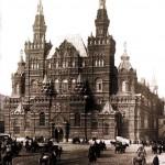 Ателье Р.Ю. Тиле. Вид на Исторический музей. 1890-1900-е.