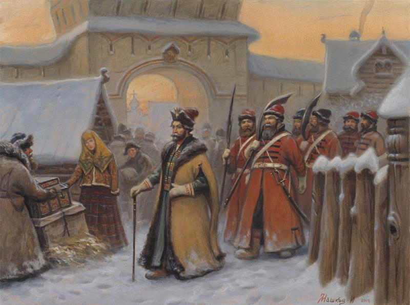 Стану царский воевода