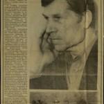 Статья о Льве Снегиреве «Подняться над суетой». Газета «Мой край», 25 октября 1994.