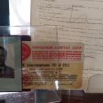 Из Фонда Валентина Распутина Российской Государственной Библиотеки.