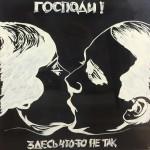 """Сергей Воронцов """"Из серии """"Внутри меня"""" 2011"""
