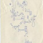 Андрей Монастырский. «Пожар в шкафу», визуальное стихотворение, автограф, 1971.