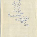 Андрей Монастырский. «Вафли», визуальное стихотворение, автограф, 1971.