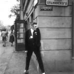 Игорь Мухин - Олег Гаркуша «АукцЫон», Ленинград, 1986