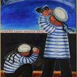"Дмитрий Шагин ""Смотри в небо..."" 2014"