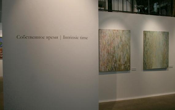 Экспозиция выставки «Собственное время. Произведения из коллекции Александра Миронова».