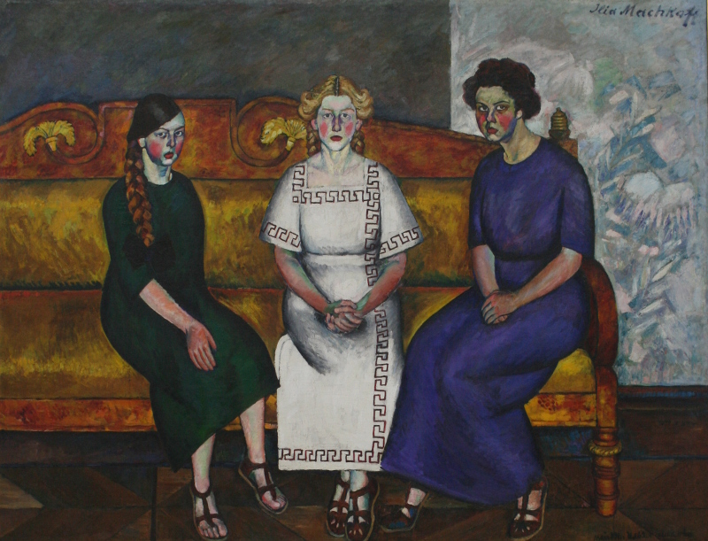 """Илья Машков """"Три сетсры на диване. Н. Л. и Е. Самойловы"""" 1911"""