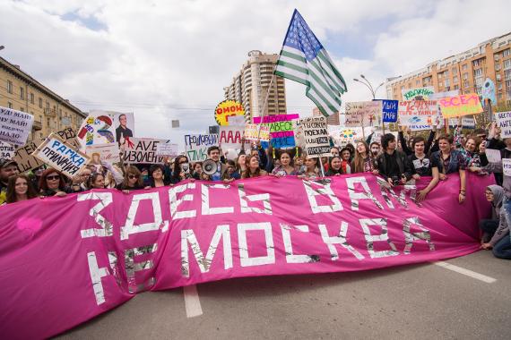 Монстрация в Новосибирске (1 мая 2016 года). Организатор Артем Лоскутов. Фото: Сергей Мордвинов