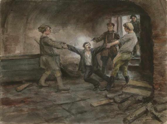 """Иван Владимиров """"В подвалах ЧК"""" 1919"""