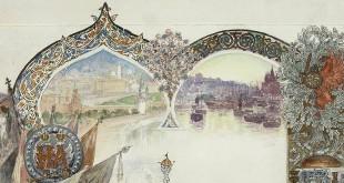Концерт классической музыки «Хрустальные звуки зимы».