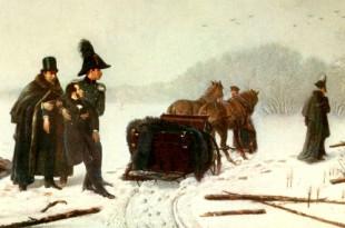 День памяти А.С. Пушкина. 180-я годовщина со дня гибели поэта.