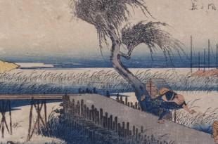 Лекция «Природа и поэзия в искусстве Японии».