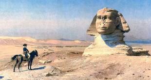 Занимательные истории Про Art. В погоне за сокровищами фараонов.