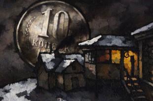 Аукцион VLADEY «Увидеть Париж». Предаукционная выставка.