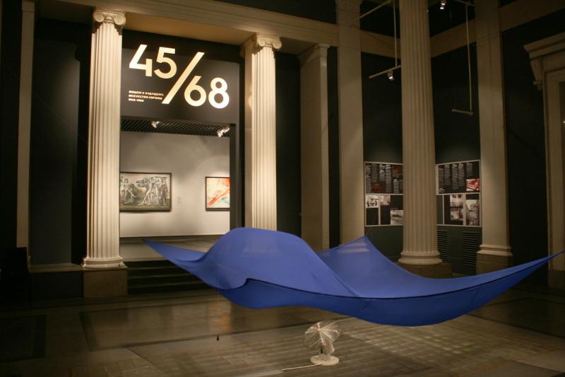 """Ханс Хааке """"Синий парус"""" 1965/2001"""