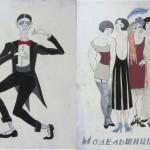 Работы студентов Художественного отделения Колледжа Музыкально-театрального искусства имени Г.П. Вишневской.