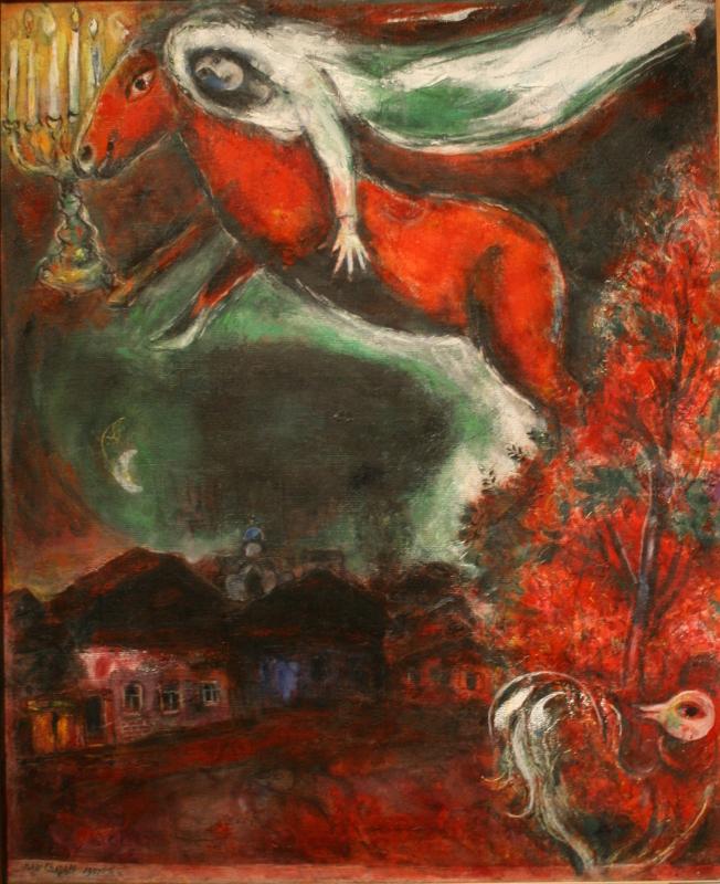 """Марк Шагал """"Ноктюрн (Ночная сцена)"""" 1947"""