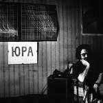 Юрий Соболев на фоне произведений Валерия Герловина и Рауля Меэля. Москва, 1976