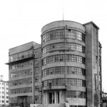 Дом юстиции. Городок юстиции. Фото 1930-х годов. Музей Свердловского областного суда.