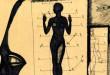 Симметричные миры - отраженные симметрии. Юло Соостер, Юрий Соболев, Тынис Винт, Рауль Меэль.