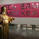 Триеннале российского современного искусства.