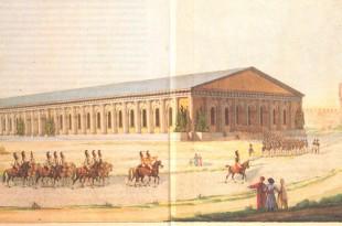 Курс лекций «200 лет архитектуры: от постройки Манежа до наших дней».