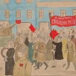 Демонстрация с лозунгом «Да здравствует свободная Россия!» Автор Яцкевич. Москва. Февраль – март 1917