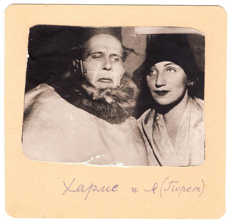 Даниил Хармс и Алиса Порет. Около 1932