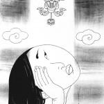 "Александр Муравьев ""Грёзы. Драгоценный белый зонт. Из серии ""Знаки Монголии"""