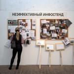 Выставка магистрантов программы «Кураторство художественных проектов» РГГУ.