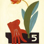 """Эдуард Криммер """"Цифры"""" 1925. Л.–М., Радуга, 1925"""