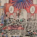 Митинг у Красных ворот. Неизвестный автор. Москва. 1917