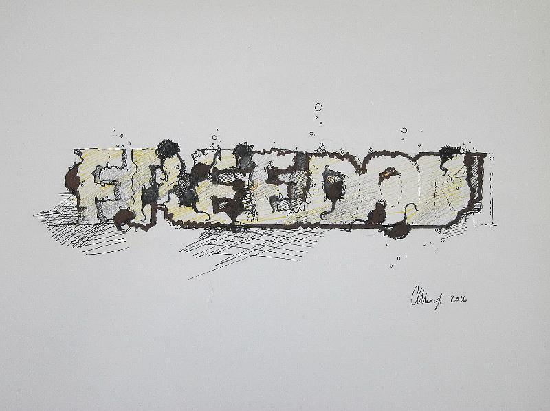 "Сергей Шеховцов ""Freedom"" 2016"