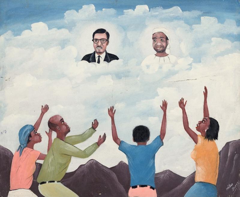 """Бурози """"Лумумба и Симон Кимбангу в облаках"""" 1997"""