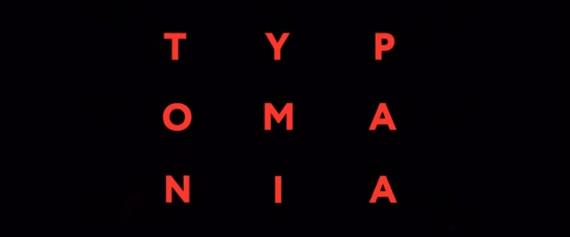 6-й международный типографический фестиваль Typomania.