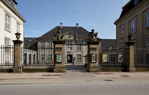 Датский музей дизайна