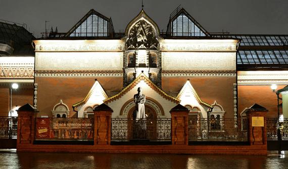 Ночь в музее. 20 мая 2017. Государственная Третьяковская галерея.